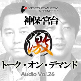 talkon-CD-026