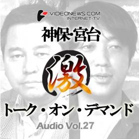 talkon-CD-027