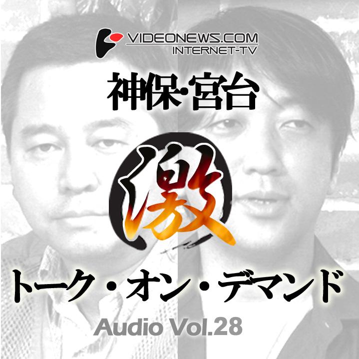 talkon-CD-028
