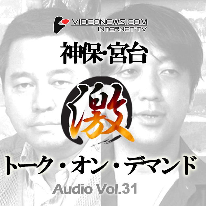 talkon-CD-031