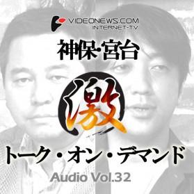 talkon-CD-032