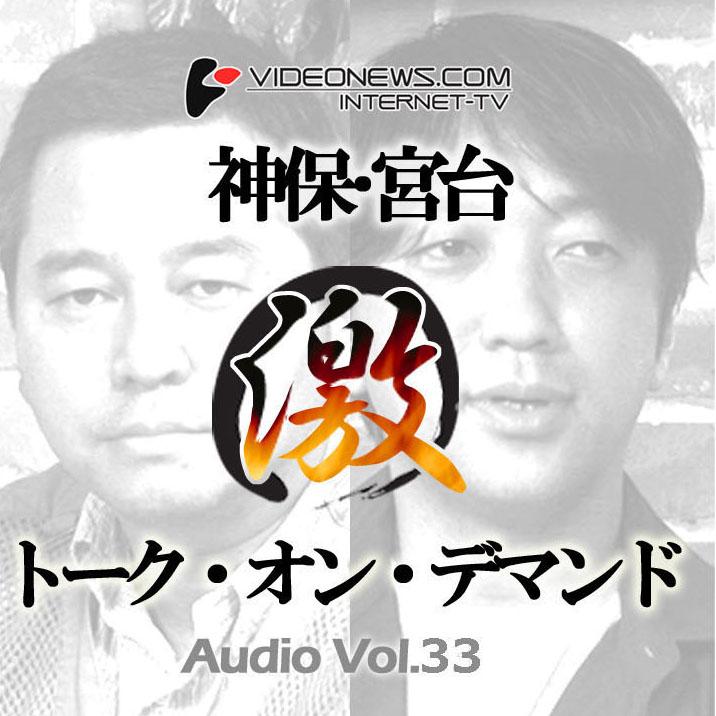 talkon-CD-033