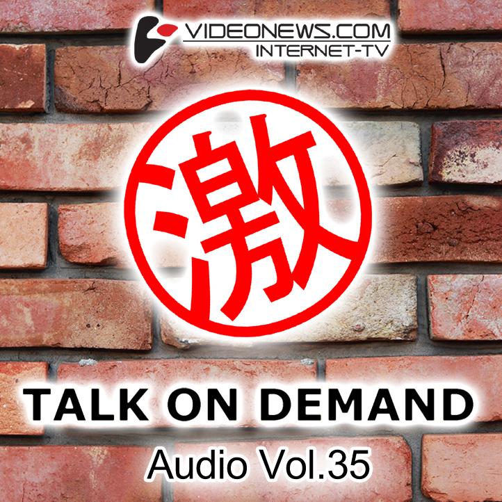 talkon-CD-035