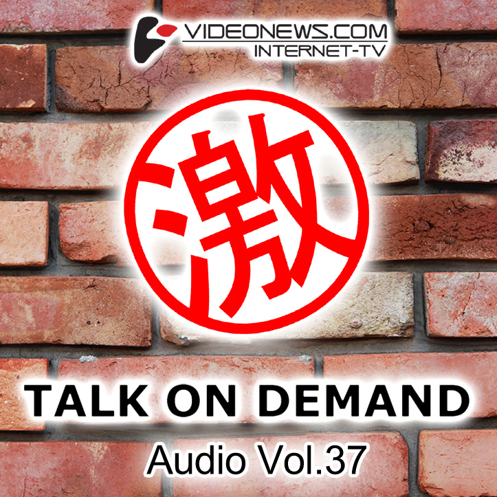 talkon-CD-037