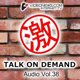 talkon-CD-038