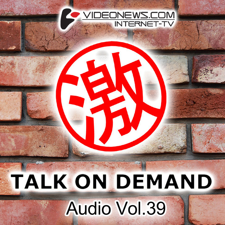 talkon-CD-039