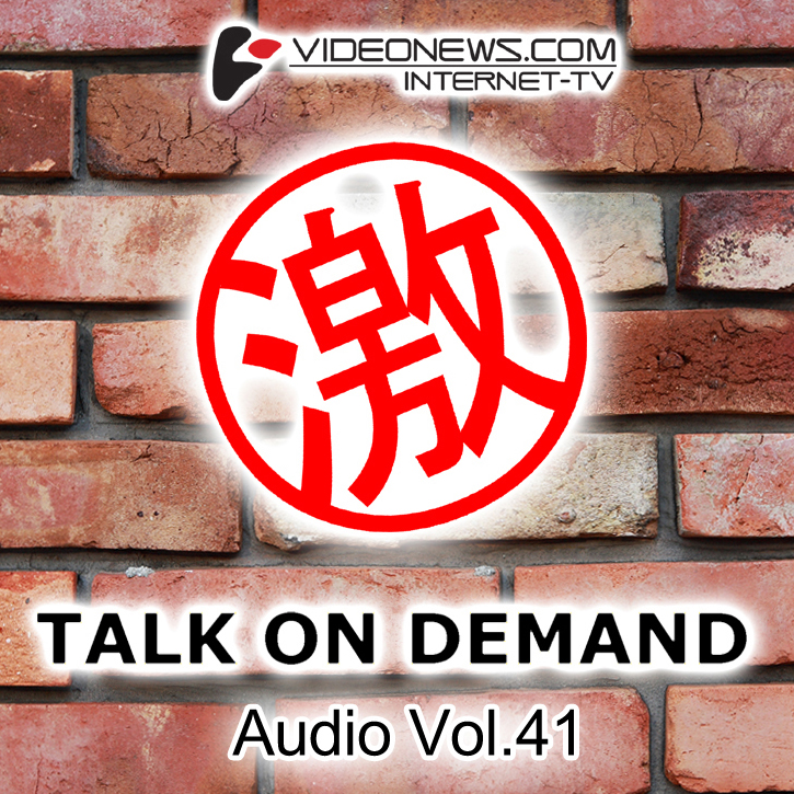 talkon-CD-041