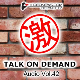 talkon-CD-042