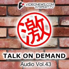 talkon-CD-043