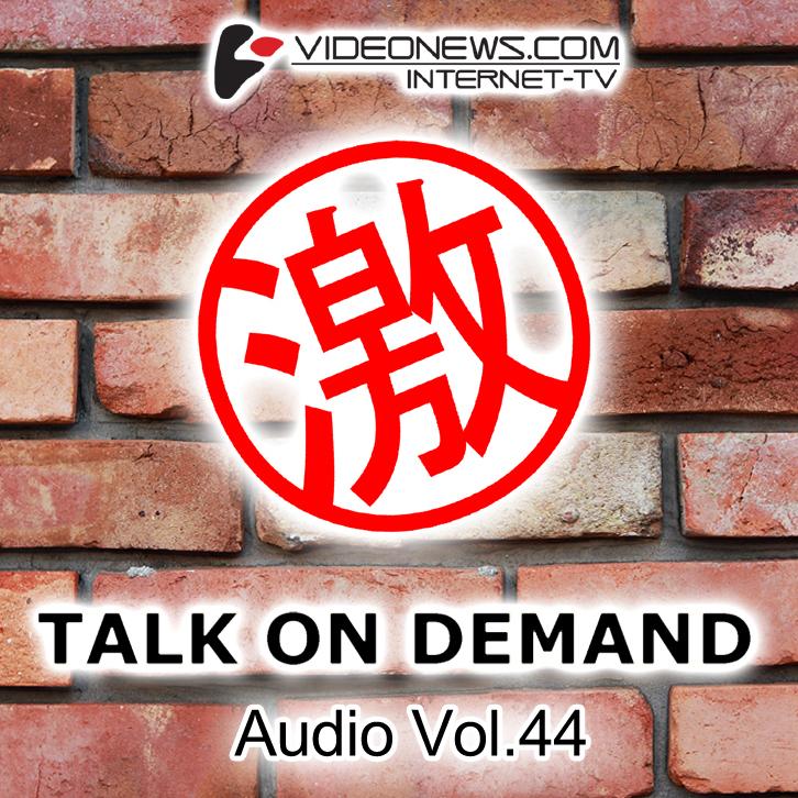 talkon-CD-044