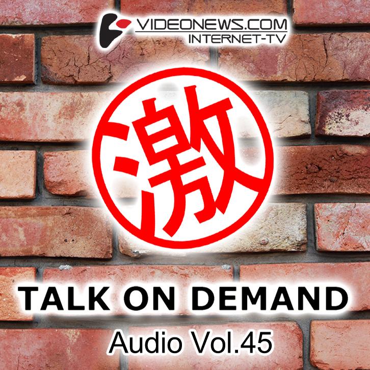 talkon-CD-045