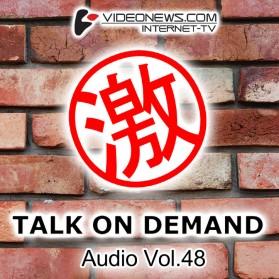 talkon-CD-048