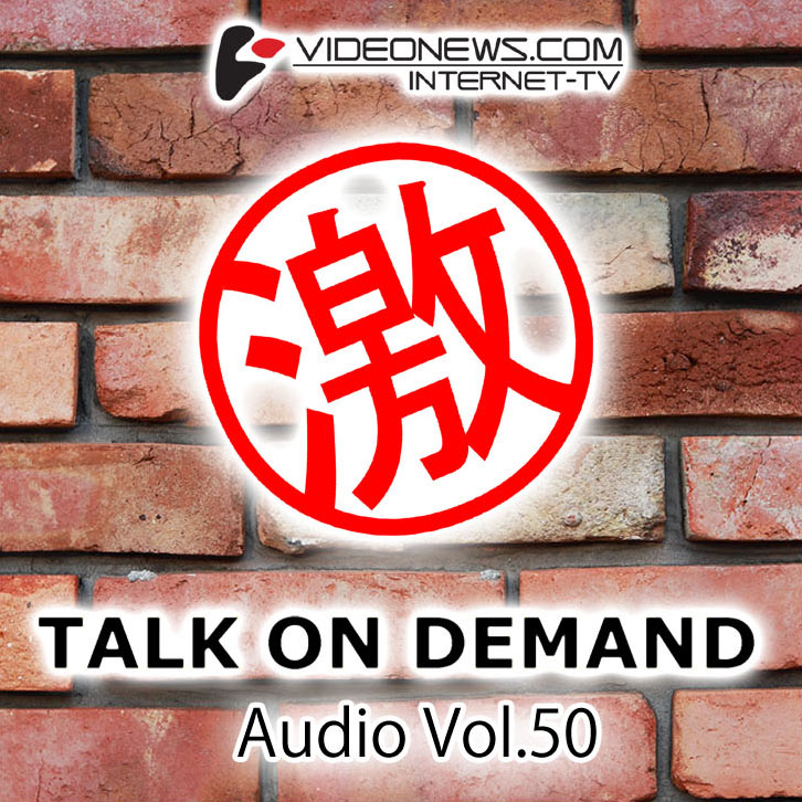 talkon-CD-050