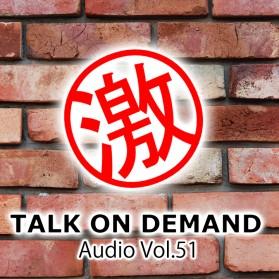talkon-CD-051