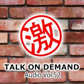 talkon-CD-052