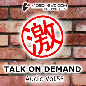 talkon-CD-053