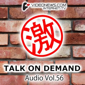 talkon-CD-056