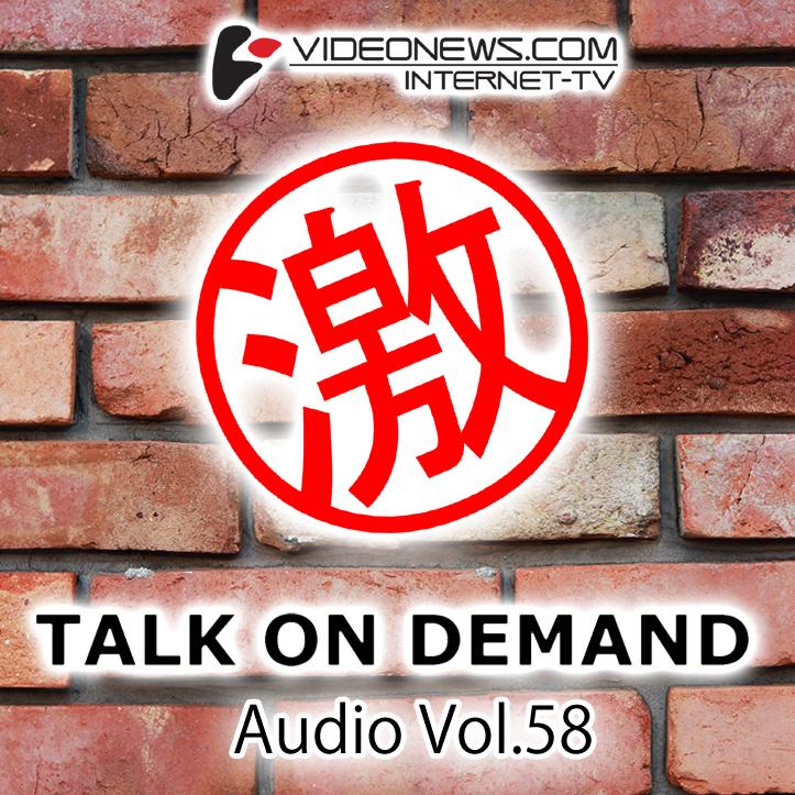 talkon-CD-058