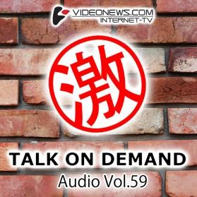 talkon-CD-059