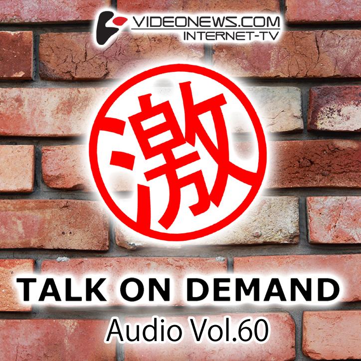 talkon-CD-060