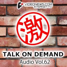 talkon-CD-062