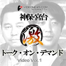 talkon-DVD-001
