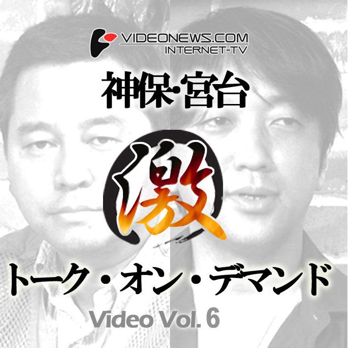 talkon-DVD-006
