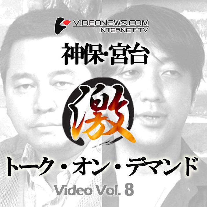 talkon-DVD-008