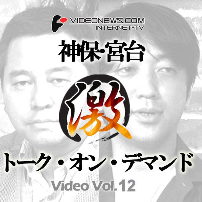 talkon-DVD-012