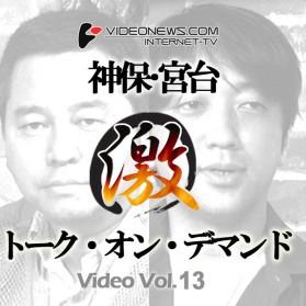 talkon-DVD-013