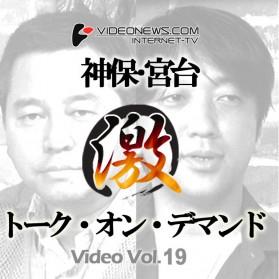 talkon-DVD-019
