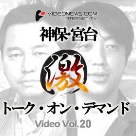 talkon-DVD-020