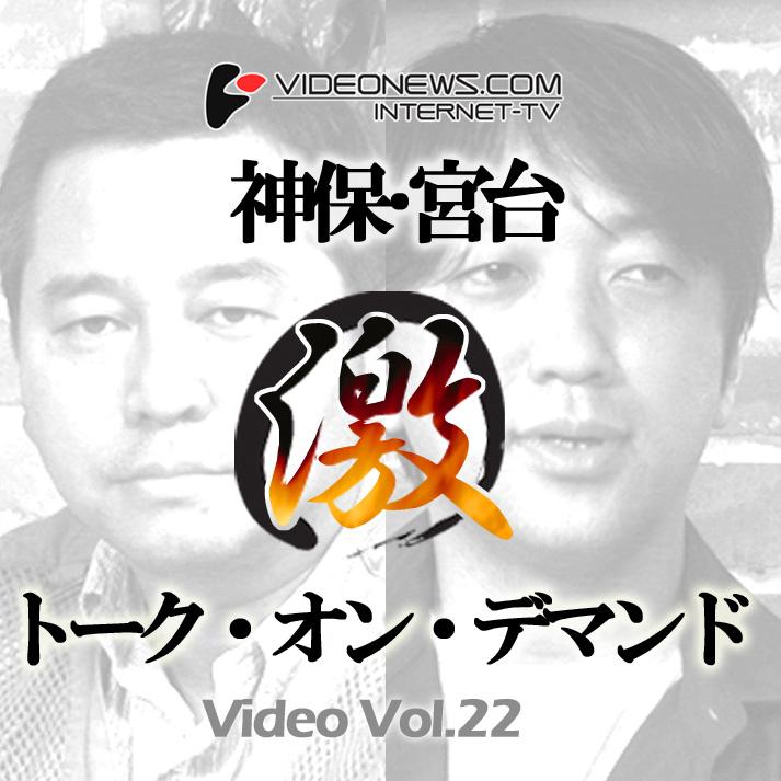talkon-DVD-022