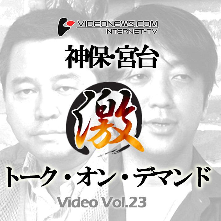 talkon-DVD-023