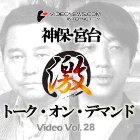 talkon-DVD-028