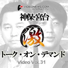 talkon-DVD-031