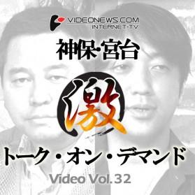 talkon-DVD-032