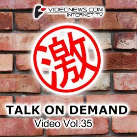 talkon-DVD-035
