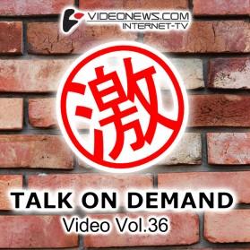 talkon-DVD-036