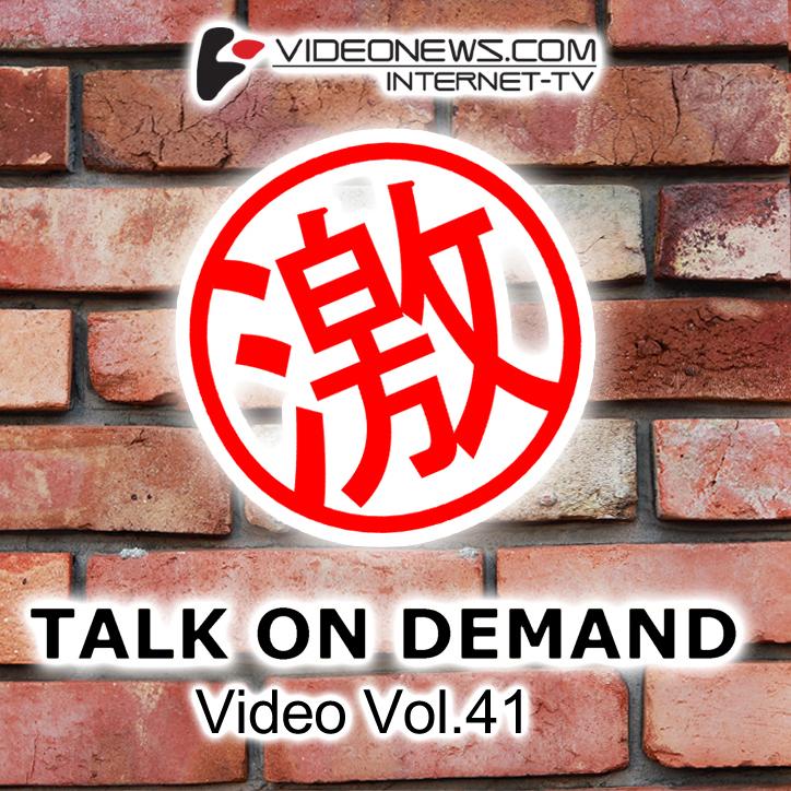 talkon-DVD-041