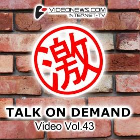 talkon-DVD-043