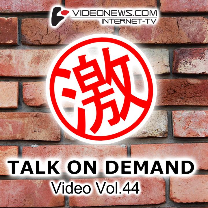 talkon-DVD-044