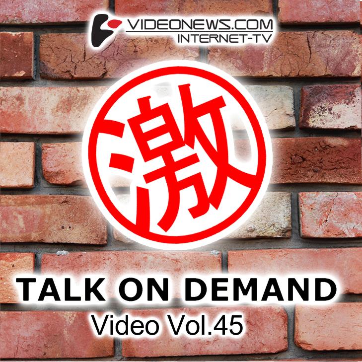 talkon-DVD-045