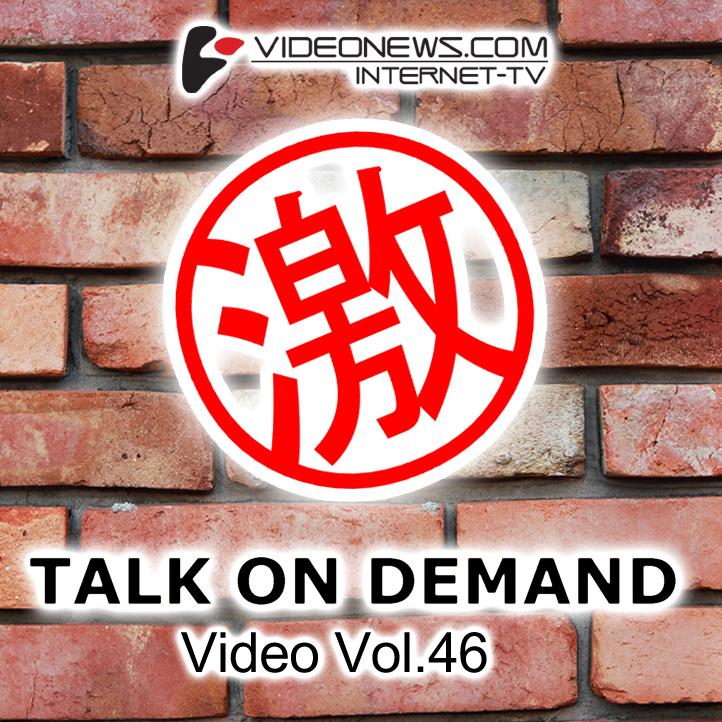 talkon-DVD-046