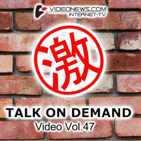 talkon-DVD-047