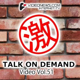 talkon-DVD-051
