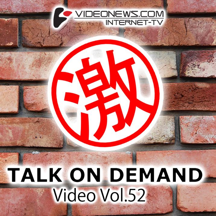talkon-DVD-052
