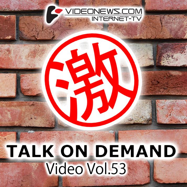 talkon-DVD-053