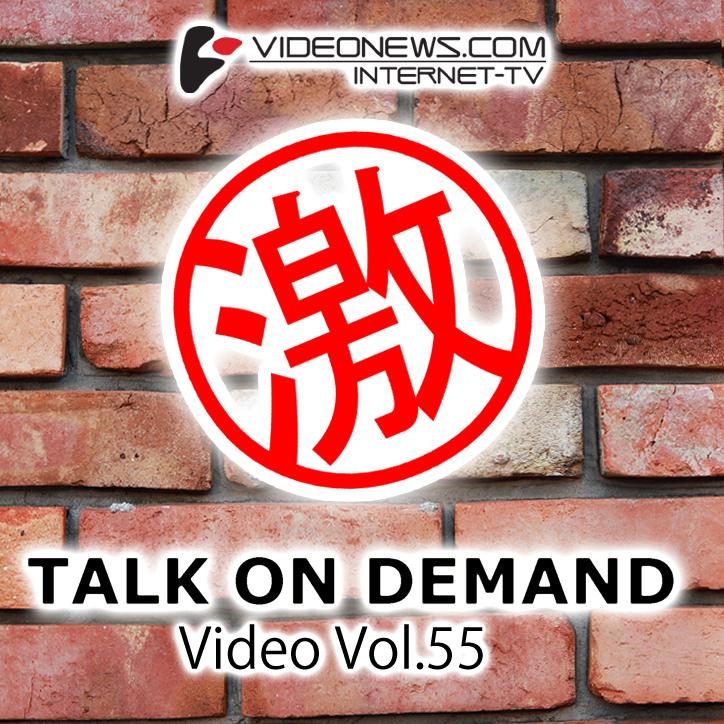 talkon-DVD-055