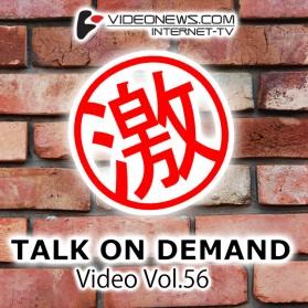 talkon-DVD-056